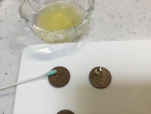 10円玉にレモン