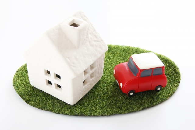 住宅と自家用車