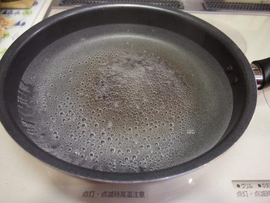 沸騰した水