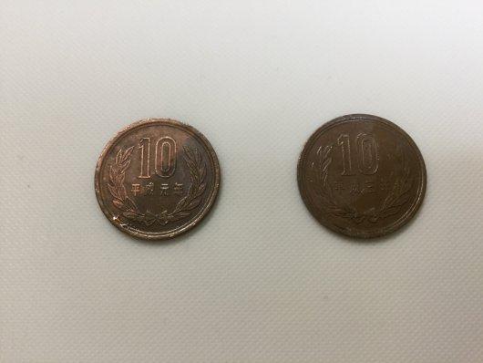 ピカピカ10円